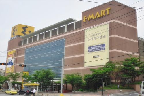 E-MART - Yongin Branch (이마트 - 용인점)