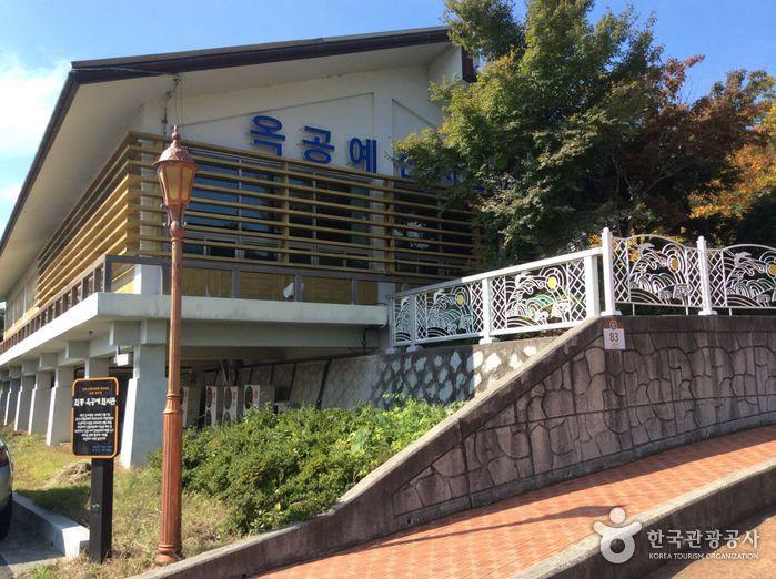 목포 국가무형문화재전수교육관