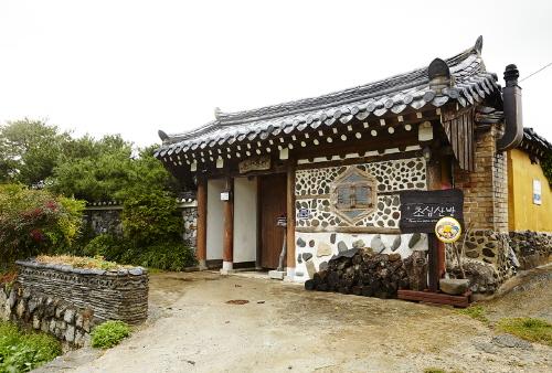 Chosim Sanbang (초심산방)