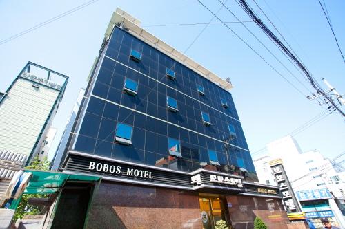 ボボスホテル(보보스호텔)