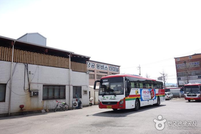 高敞公用バスターミナル(고창공용버스터미널)