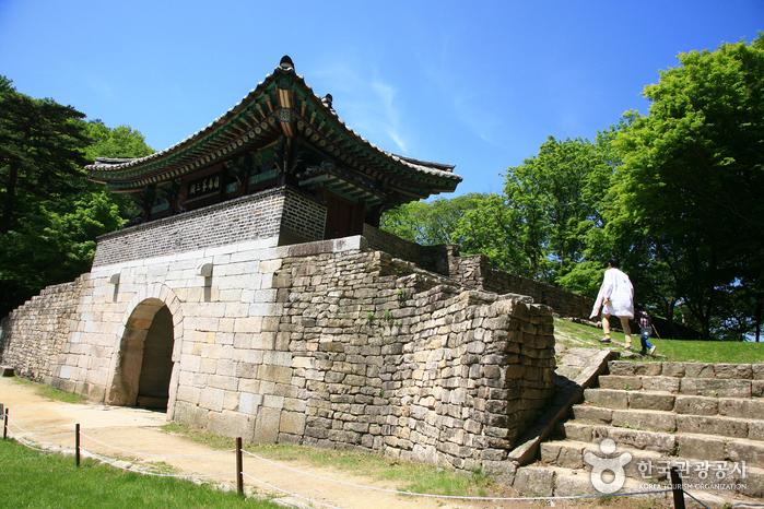 Mungyeong Saejae Provincial Park (문경새재도립공원)