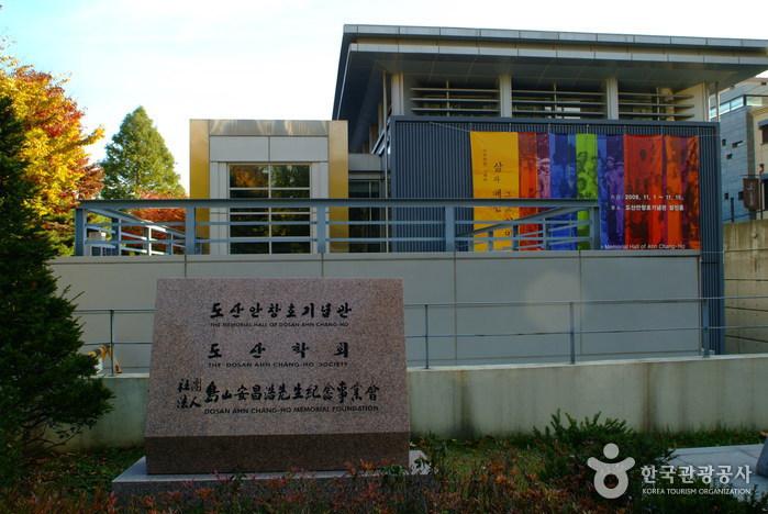 Парк Тосан (도산공원)2