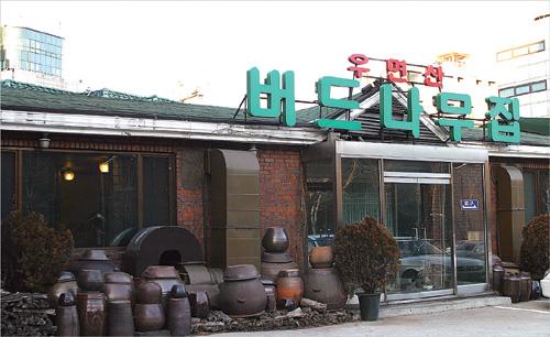 Woomyunsan Budnamujip - Umyeon Branch (버드나무집 - 우면점)