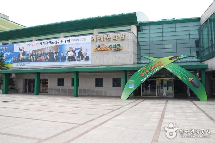 무주 산골영화관