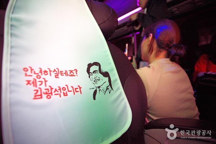 승객들은 김광석의 노래에 흠뻑 젖어든다
