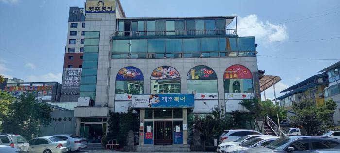 Jeju Bogeo(제주복어)