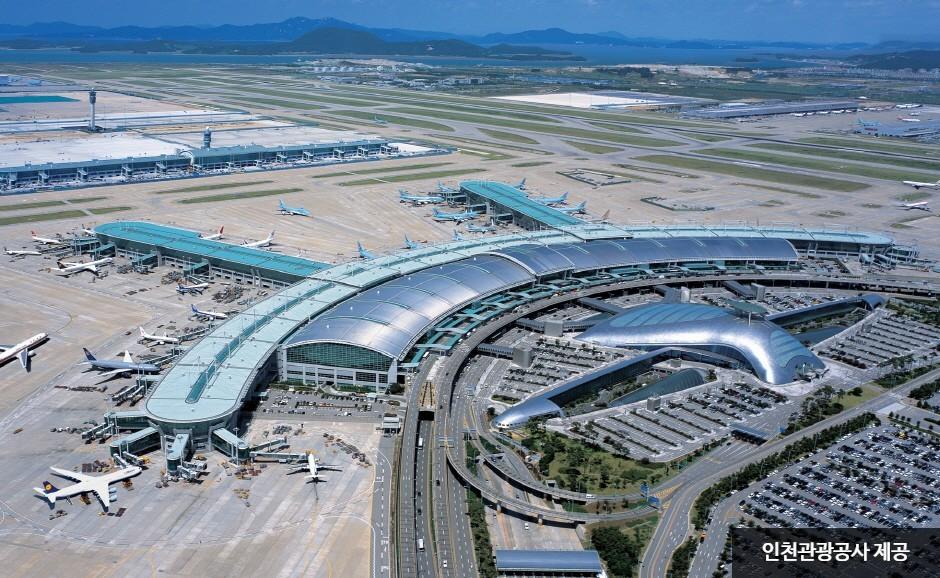 仁川国際空港(인천국제공항)
