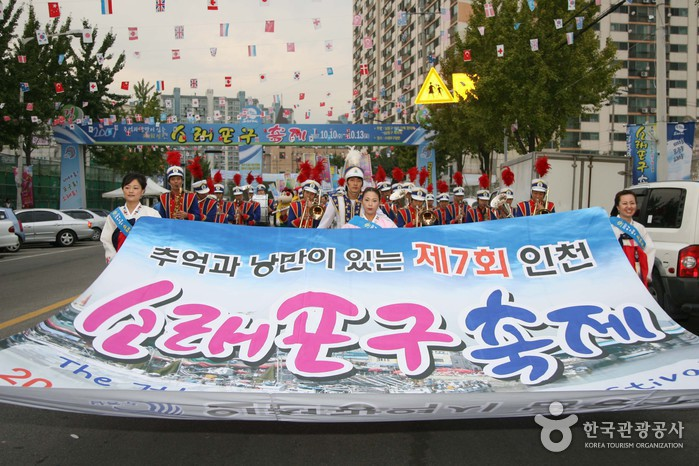 Incheon Soraepogu Festival (인천 소래포구축제)