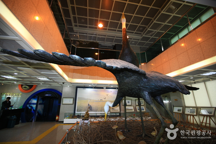 Suncheonman Bay Eco-Museum ( )
