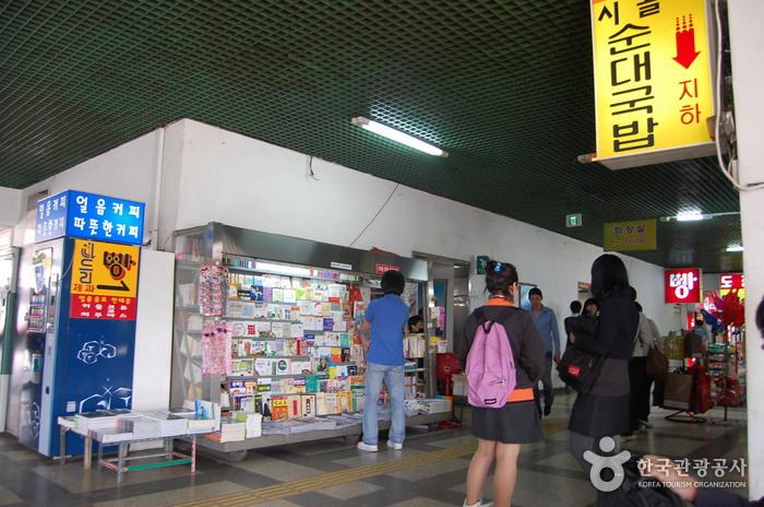 洪川客运站(洪川市外巴士客运站)홍천터미널(홍천시외버스터미널)