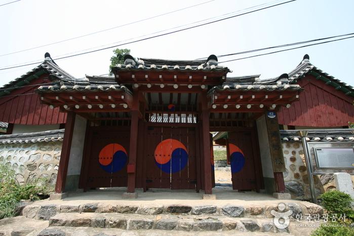 Gimpo Hyanggyo Confucian School (김포향교)