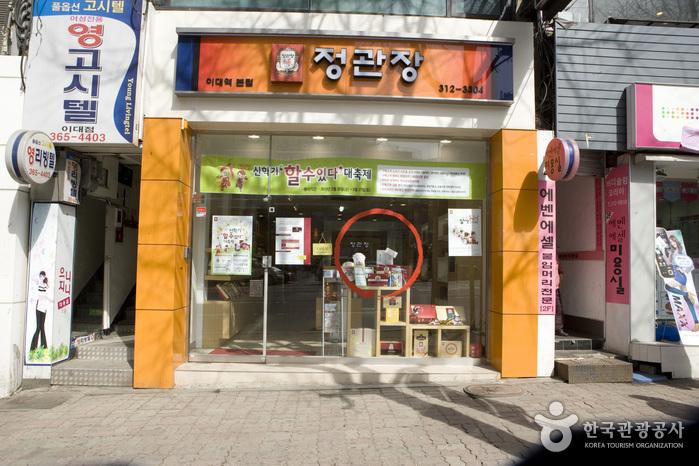 Jeonggwanjang - Edae Branch (정관장 홍삼-이대점)