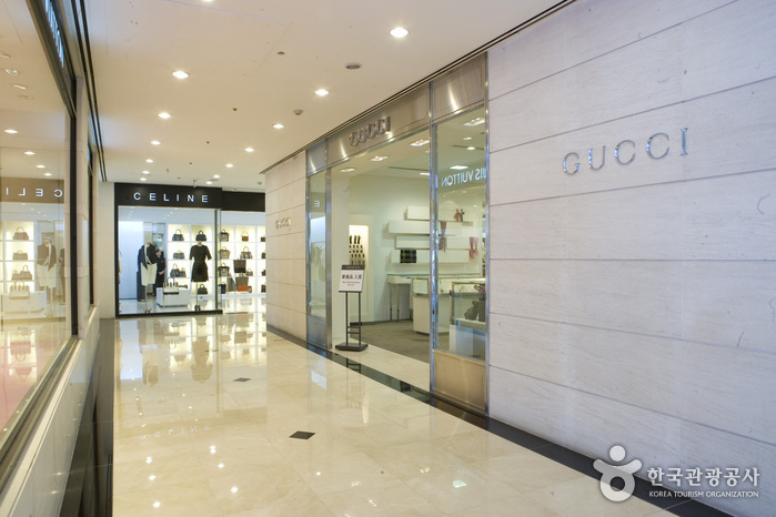 The Shilla Duty Free Shop - Jeju Branch (신라면세점 - 제주점)