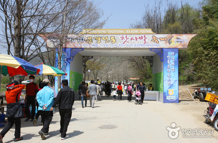 Mungyeong Traditiona...