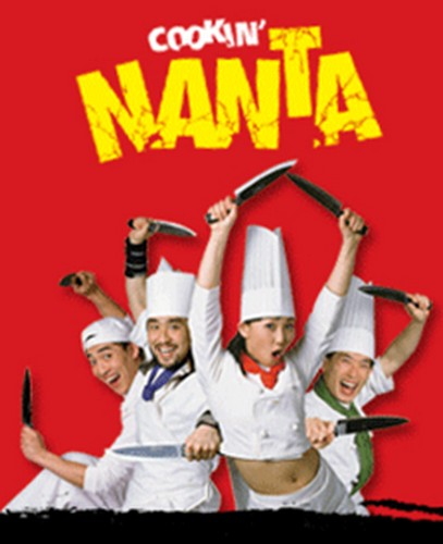 NANTA - Hongdae (난타 - 홍대)