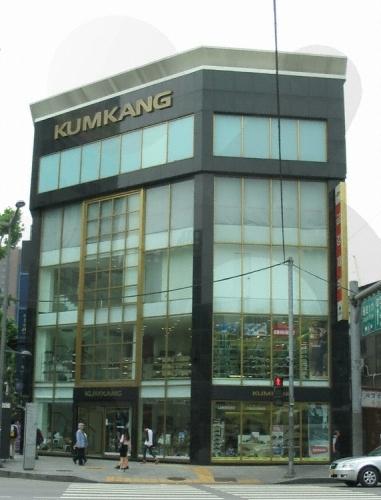 Kumkang - Jongno Branch (금강제화 (종로지점))