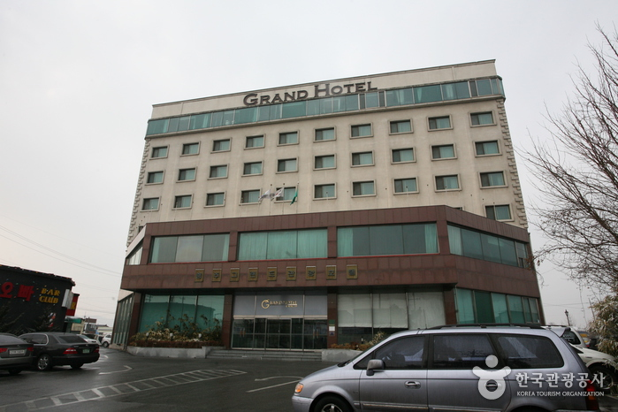 忠州グランド観光ホテル(충주그랜드관광호텔)