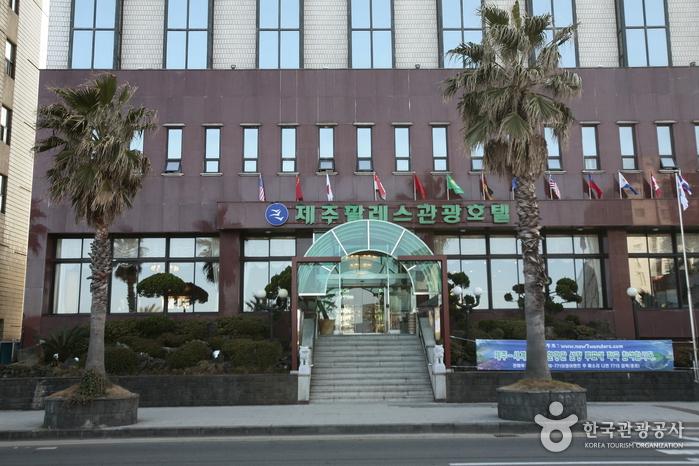 済州パレスホテル(제주팔레스호텔)