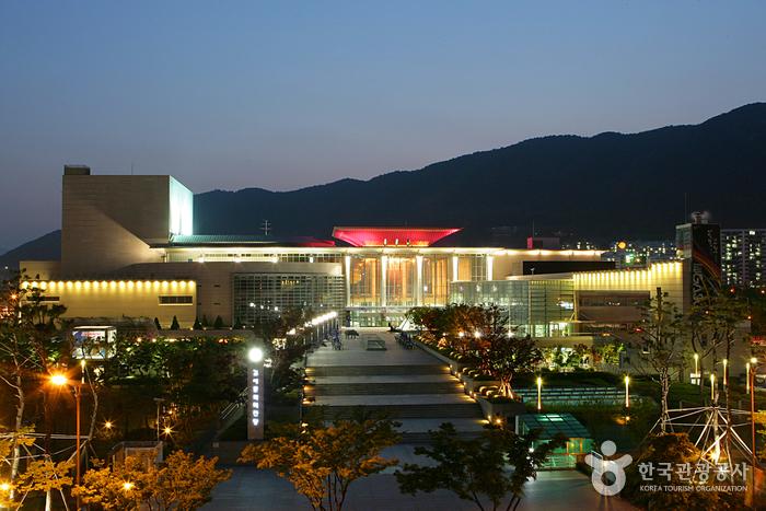 김해예술제 2016
