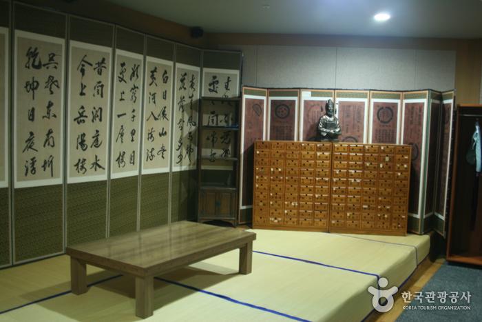 大邱藥令市韓醫藥博物館(대구 약령시 한의약박물관)22