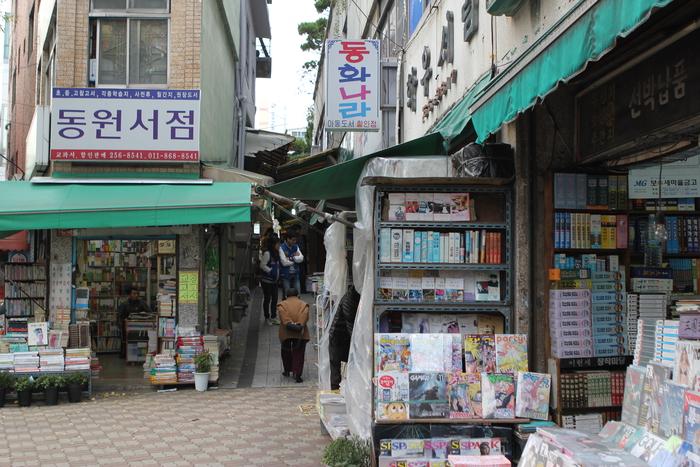 龍頭山チャガルチ観光特区(용두산 자갈치 관광특구)