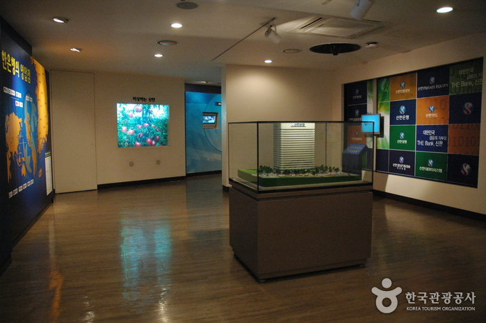 Shinhan Museum (Korean Financial History Museum) (한국금융사박물관)