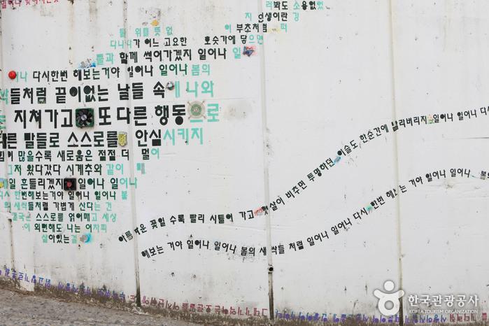 Улица имени музыканта Ким Кван Сока (김광석 길)21