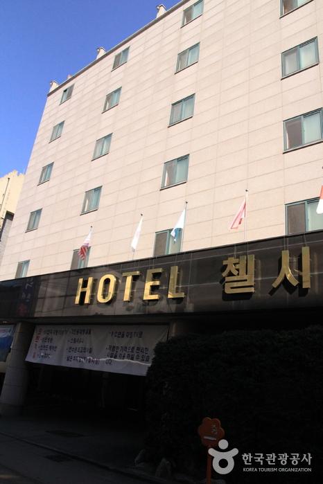 chelsea飯店(호텔첼시)
