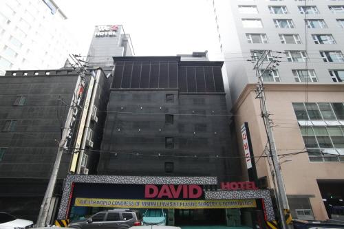 David Hotel - Goodstay (다비드호텔 [우수숙박시설 굿스테이])