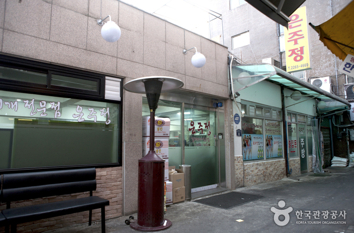 Eunjujeong(은주정)