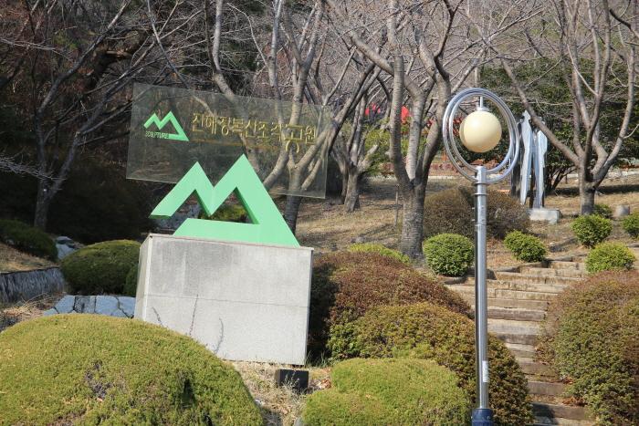 長福山彫刻公園(장복산조각공원)