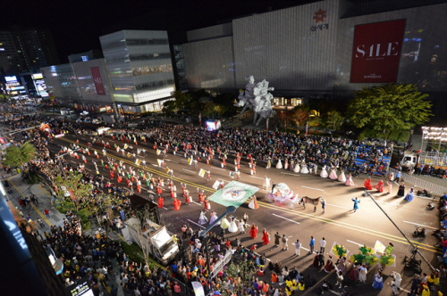 Cheonan World Dance Festival (천안 흥타령춤축제)