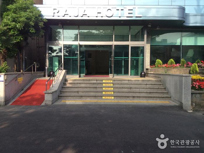ラジャ観光ホテル(라자 관광호텔)