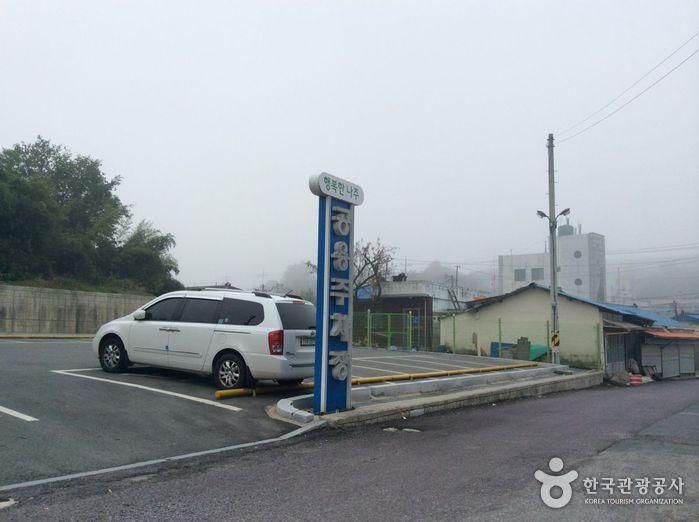 영산포풍물시장/영산장 (5, 10일)