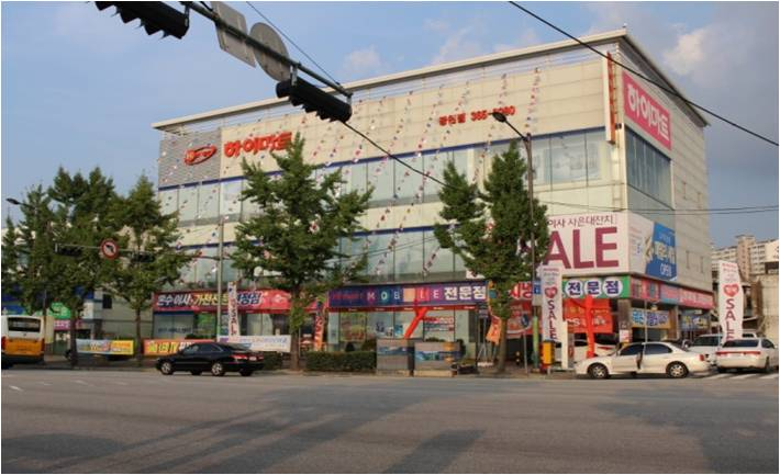 Lotte Hi-mart – Gwangcheon Branch (롯데 하이마트 (광천점))