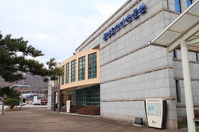 문경도자기전시관 (문경도자기박물관)
