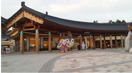 Lotte Outlet - Buyeo Branch (롯데아울렛 부여점)