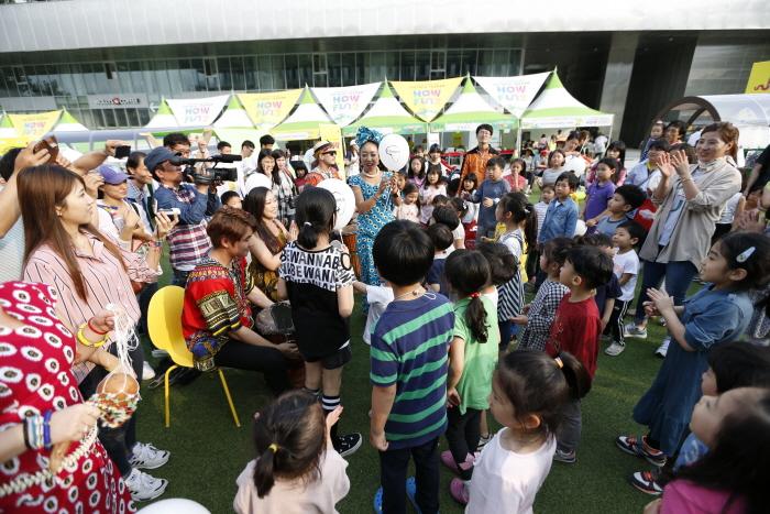 국립아시아문화전당 어린이가족문화축제 'HOW FUN 5' 2019