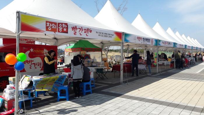 영산강 문화장터 2018