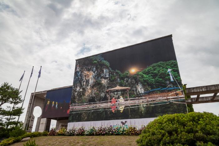 東江国際写真祭り(동강국제사진제)