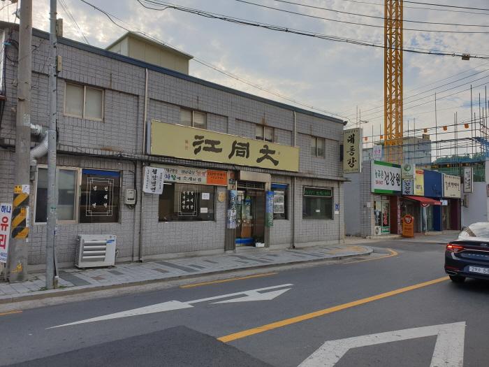 [백년가게]대동강식당