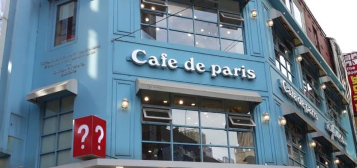 Café de paris ( 카페드파리 )