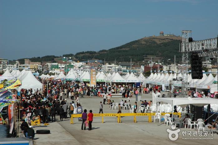 最南端ブリ祭り(최남단방어축제)
