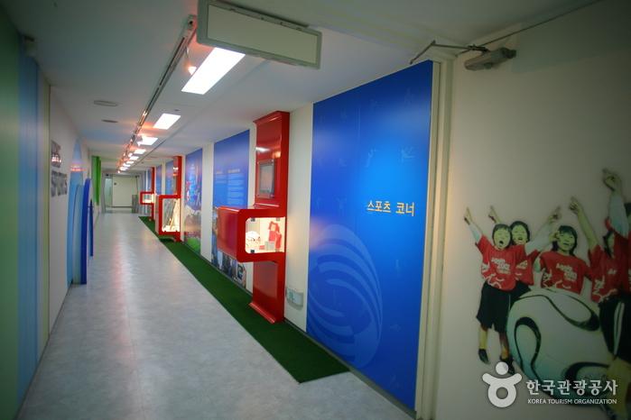 Salle d'exposition de KBS (한국방송견학홀 - KBS견학홀)