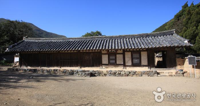 Dongnakdang ([명품고택]독락당)