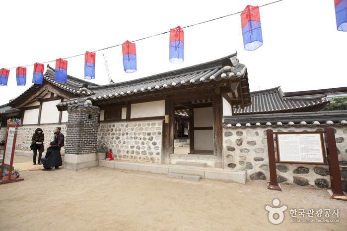Celebración de Jeongwol Daeboreum en la Aldea Tradicional Coreana de Namsangol (남산골 한옥마을 세시맞이 정월대보름)