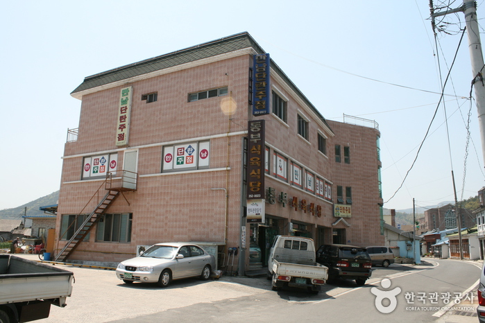 東部食肉食堂(동부식육식당)