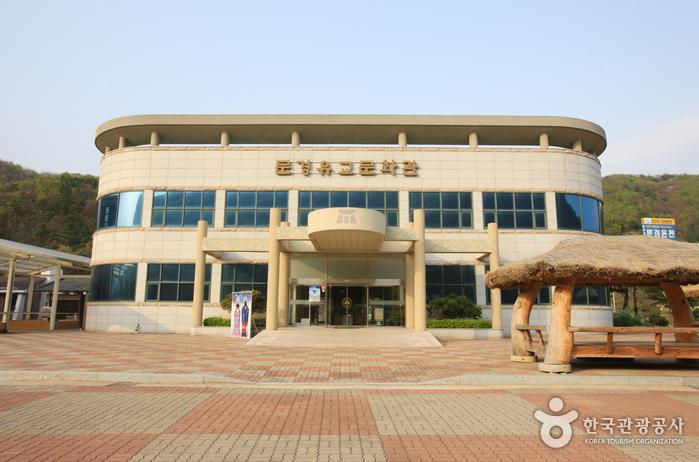 Le Musée du confucianisme de Mungyeong (문경유교문화관)