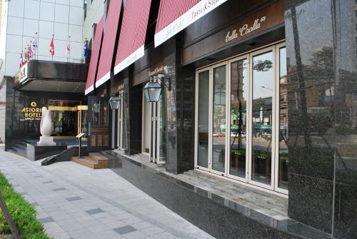 Closed: Astoria Hotel (아스토리아 호텔)